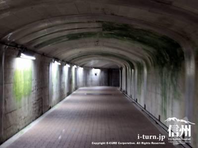 天井の低いトンネル