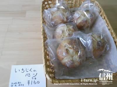 イチジクのパン