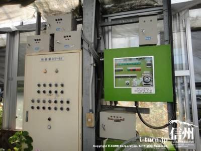 グリーンラインコントローラと制御盤