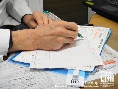 問診と血圧測定