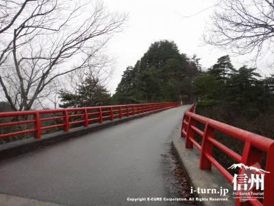 登波離橋(生坂側)