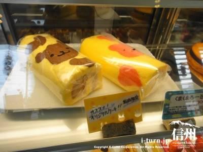 くまくまロール イチゴ&チョコ 1300円