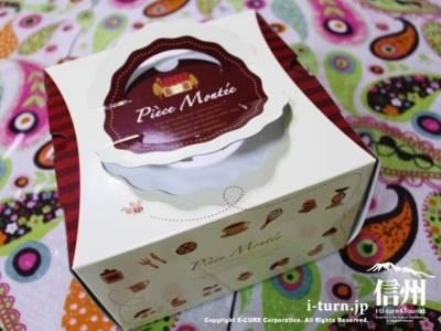 バースデーケーキの箱