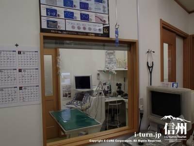 第一診察室1