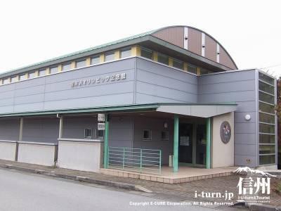 軽井沢オリンピック記念館全景Ⅰ