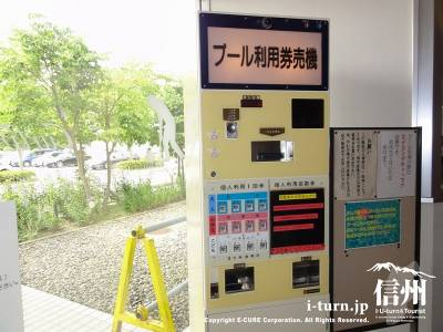 スカップ軽井沢入場券売場
