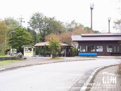 軽井沢植物園正面口