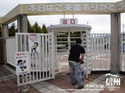 出口のゲートは回転式