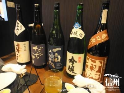 きき日本酒の瓶
