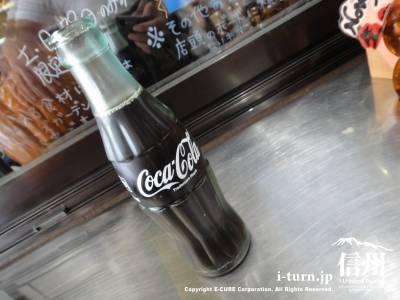 コーラは瓶