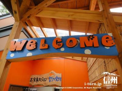 WELCOME看板