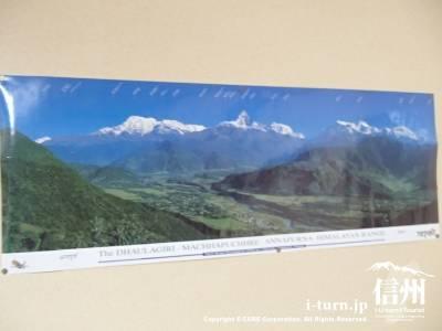 ネパール写真6