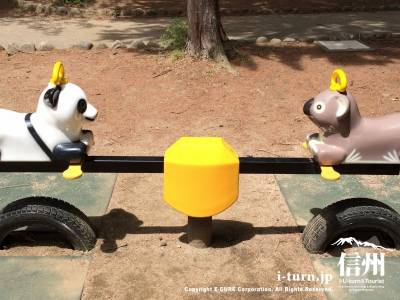 遊具紹介 アニマルシーソーはパンダとコアラ