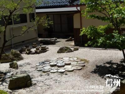 石臼の庭園