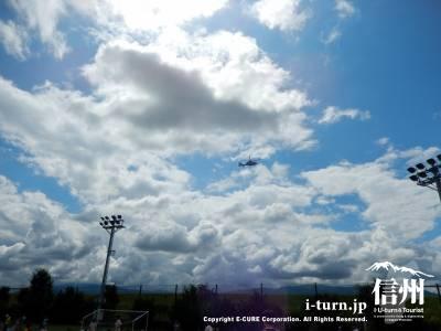 ヘリコプターや飛行機も頻繁に離陸着陸しています