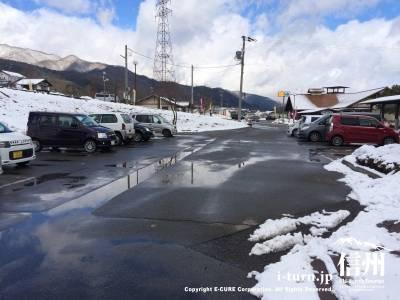 降雪の翌日でしたが沢山の車が停まっていました