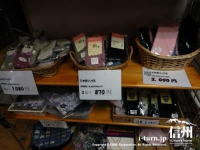 シルク製品が沢山販売されています