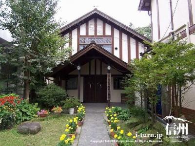 旧軽井沢銀座エリアにある教会|軽井沢町軽井沢