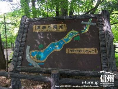 雲場池の四季と雲場亭|木立囲まれた湖で散策や写真撮影を楽しむ|軽井沢町軽井沢