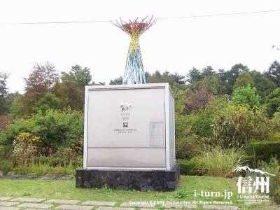 風越公園オリンピック記念館|夏と冬の聖火台を見ることのできる世界で唯一の都市|軽井沢町発地