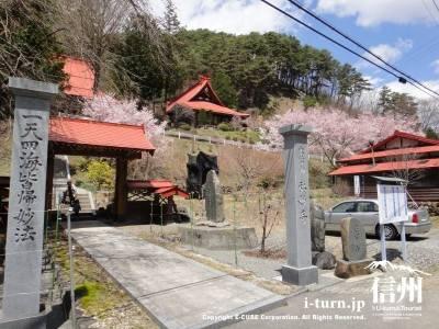 弘妙寺|プロゴルファーや全国のアマ御用達のゴルフ寺|伊那市高遠町