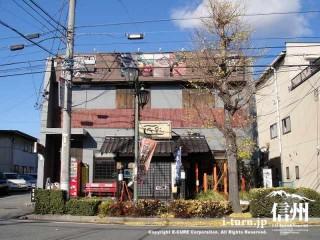 快食Dining匠彩 |お得感溢れる|松本市双葉