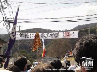 御柱祭 下社山出し|春宮一 「木落とし」から「注連掛」まで|下諏訪町萩倉西組