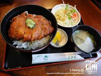 レストランときわ|わさびソースかつ丼が美味!|宮田村