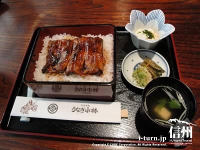 うなぎ小林|うなぎ料理店が多い諏訪でトップクラスの人気|下諏訪町湖畔町