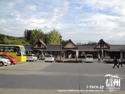道の駅 ふるさと豊田|北信州のお土産を取り揃えた道の駅|中野市永江