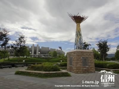 南長野運動公園|オリンピックスタジアムのある大型公園|長野市篠ノ井