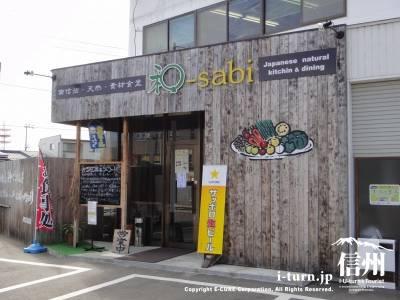 南信州天然素材食堂「和-sabi」|素材にこだわった自然食食堂|伊那市中央区