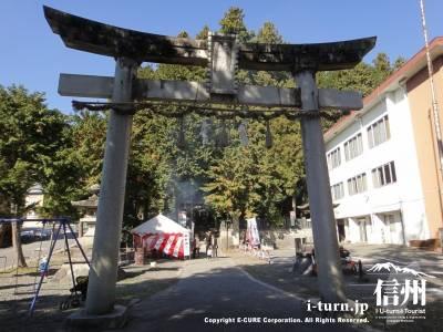 坂下神社|七五三のご祈祷や初詣に|伊那市坂下