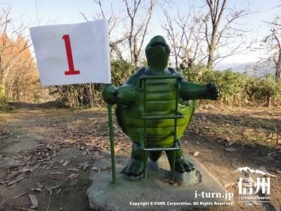 茶臼山恐竜公園【2】|小さな子供が楽しめる遊具も沢山|長野市篠ノ井