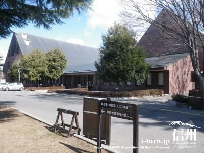 ザ・ハーモニーホール「1」|町中にある広大な敷地の音楽文化ホール|松本市島立