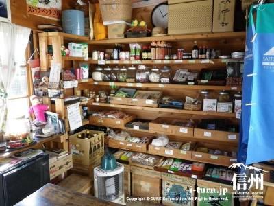 じゅげむ|縄手通りにある自然食品とうどん定食のお店|松本市大手
