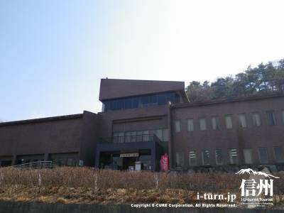 大町山岳博物館(1)|「岳」ロケ地・雄大な北アルプスと大町市街を望む|大町市