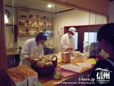 有明のパン屋さん&ドリームカフェ|JR有明駅前の特製手作りパンのお店|安曇野市