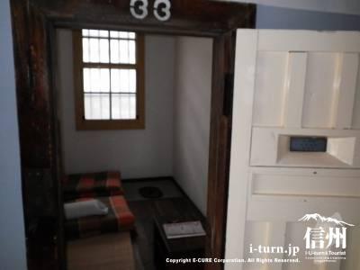 たてもの野外博物館 松本市歴史の里(3)|旧松本少年刑務所・平成2年まで使用された独居舎棟|松本市島立