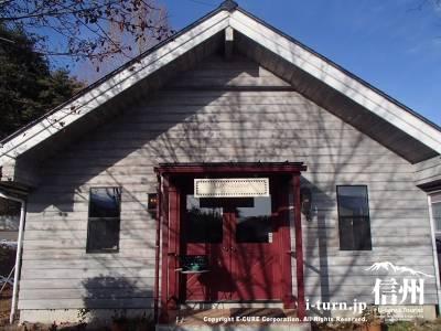 ミッチェルディーバー|デラ工房の家具とセレクト雑貨のお店|北安曇郡松川村