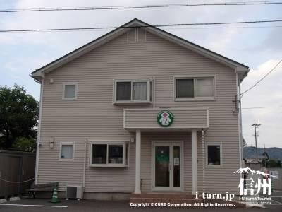 おおにし動物病院(1)|有明駅そばにある地域で評判のホームドクター|安曇野北穂高