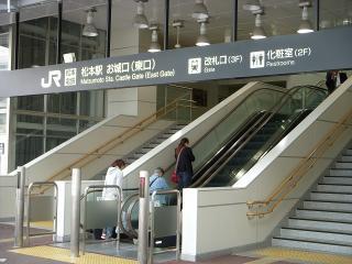 JR松本駅と駅周辺
