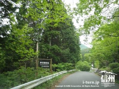 満願寺一帯とツツジ公園|安曇野一のツツジの名所、湧水もおいしい|安曇野市穂高