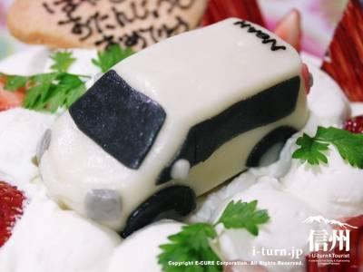 Senteur murakami サントゥールムラカミ|世界にひとつだけのオリジナルバースデーケーキ|安曇野市穂高