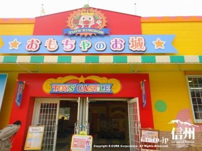 軽井沢おもちゃ王国【3】|雨の日も遊べる10の屋内パビリオン|群馬県吾妻郡