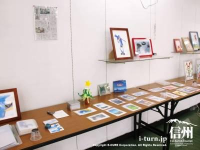 P.O.P第5回『イラスト&創作』展|2010 Chiristmas Time|安曇野市豊科