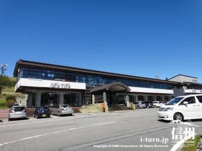 車山高原ビジターセンター|車山の最新情報をお届け|茅野市北山