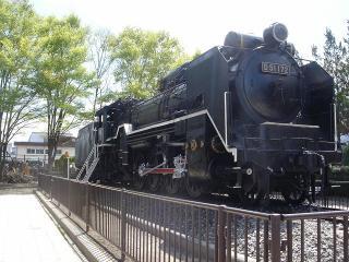 機関車の左側