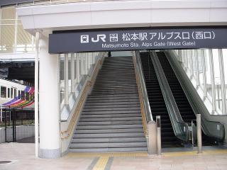 JR松本駅西口アルプス口