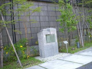 石井氏の碑
